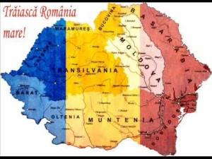 RomaniaMare